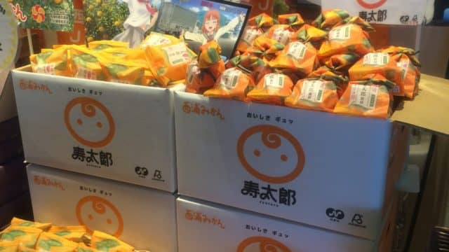寿太郎みかん食べたいけど、買いに行くは沼津は遠いよ・・「ラブライブ!サンシャイン!!」