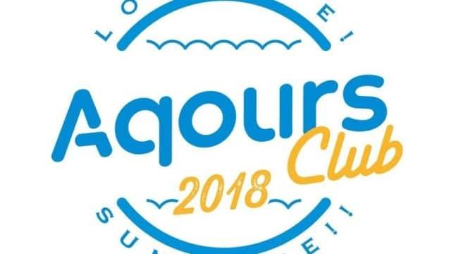 Aqoursファンミーティング2018の日程(会場別一覧、ユニット別一覧)【ラブライブ!サンシャイン!!Aqours クラブ活動 LIVE & FAN MEETING 2018 ユニット対抗全国ツアー】