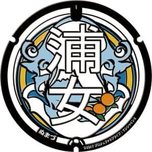 沼津まちあるきマンホール「浦女(カラー)」