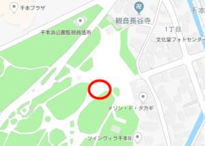 黒澤ダイヤマンホール(黒)設置場所の地図