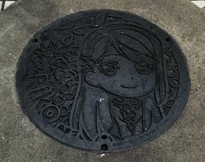 桜内梨子マンホール(黒)