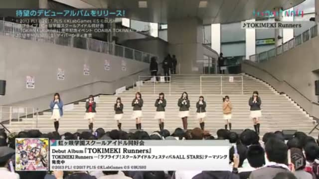 MUSIC ON! TV(エムオン!)で「TOKIMEKI Runners」発売記念オープンイベントの様子が放送されました。