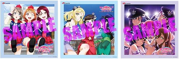 店舗特典一覧:挿入歌「ラブライブ!サンシャイン!!The School Idol Movie Over the Rainbow」(僕らの走ってきた道は…/Next SPARKLING!!/逃走迷走メビウスループ/Hop? Stop? Nonstop!/Believe again/Brightest Melody)