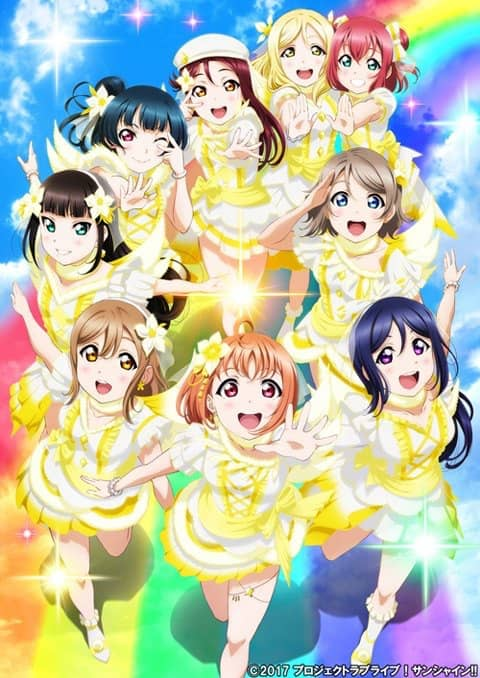 ブライブ!サンシャイン!! Aqours 5th LoveLive! ~Next SPARKLING!!~ Blu-ray Memorial BOX【完全生産限定】