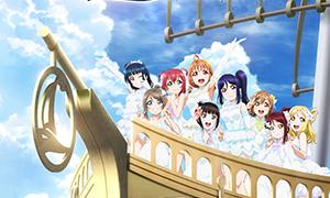ラブライブ!サンシャイン!! Aqours 4th LoveLive! 〜Sailing to the Sunshine〜 Blu-ray Memorial BOX