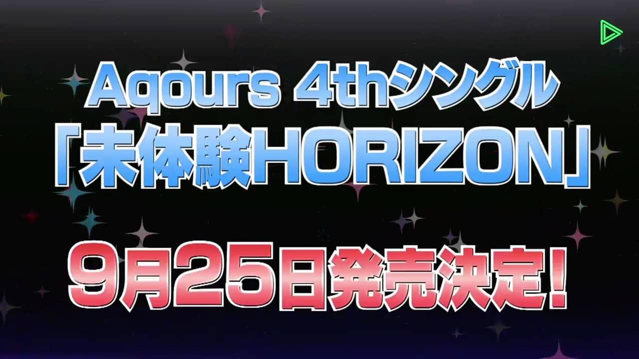 4thシングルのタイトル&発売日決定