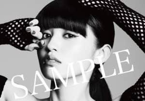 逢田梨香子1stシングル「for...」店舗特典ブロマイド:Amazon