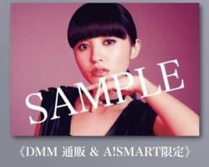 逢田梨香子1stシングル「for...」店舗特典ブロマイド:DMM