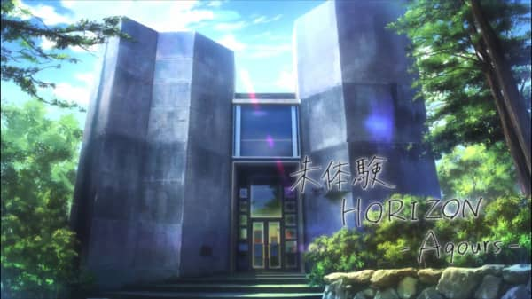 未来ずら?劇場版とテレビアニメを補完する「未体験HORIZON」PVまとめ(考察・聖地巡礼)「ラブライブ!サンシャイン!!」