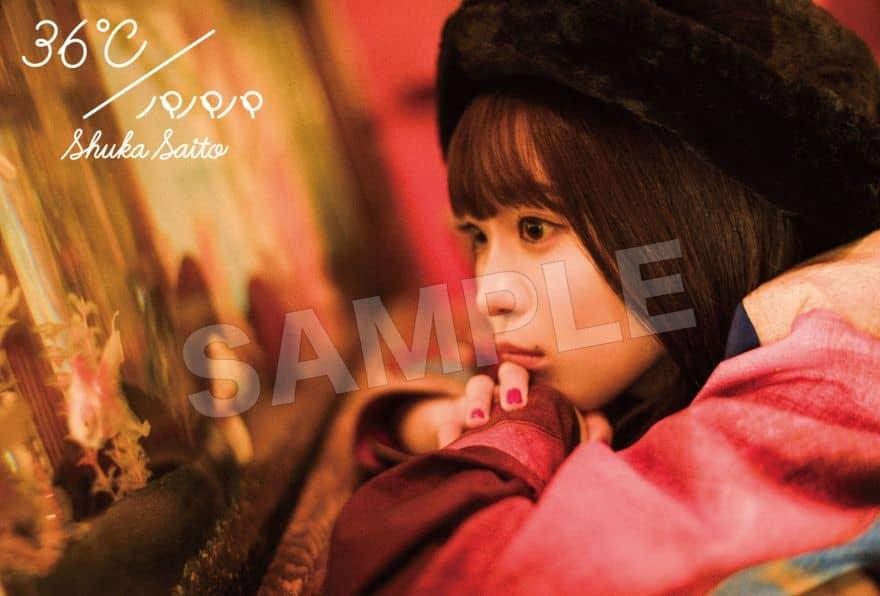 斉藤朱夏「俺を好きなのはお前だけかよ」1stシングル「36℃/パパパ」まとめ:とらのあな