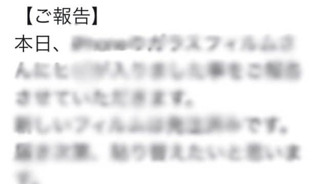 【ご報告】東條希役の楠田亜衣奈さんから大切なお知らせです。ついに・・・この日がやってきたんですね。「ラブライブ!」