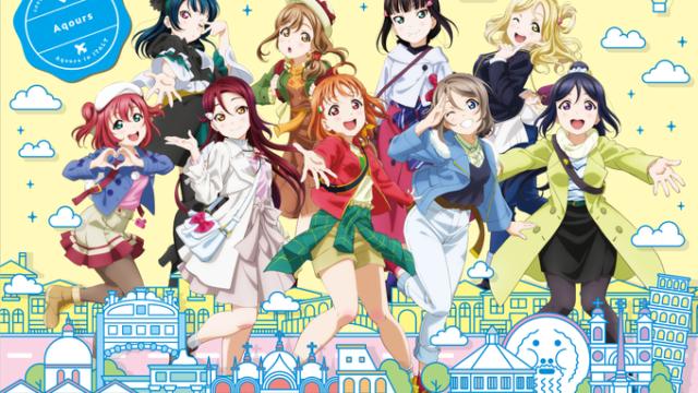 舞台挨拶(東京2ヶ所、大阪1ヶ所)Aqours9人全員が登壇するのでチケット購入方法を説明します。「ラブライブ!サンシャイン!! The School Idol Movie Over The Rainbow」