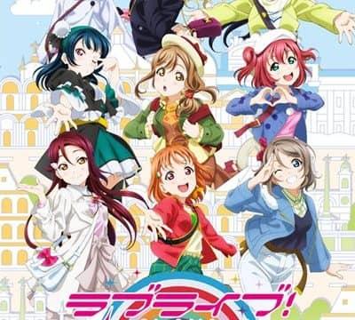 【アンケート結果】前売り券を劇場に買いに行きますか?「ラブライブ!サンシャイン!! The School Idol Movie Over The Rainbow」