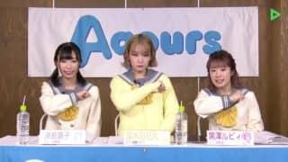 読書の秋!スポーツの秋!堕天の秋!ユニットCD発売直前スペシャル
