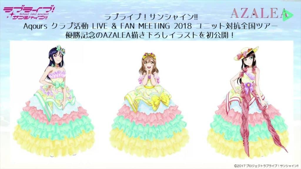 ~ #未体験HORIZON 発売記念スペシャル~:ファンミ2019AZALEA優勝報酬衣装
