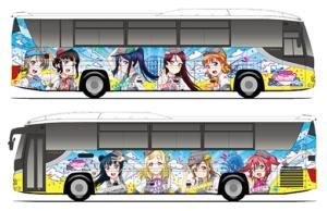 富士急行:ラッピングバス富士急制服