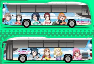 富士急行:ラッピングバス私服