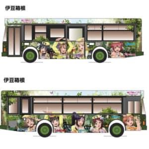 伊豆箱根バス:ラッピングバス4号車