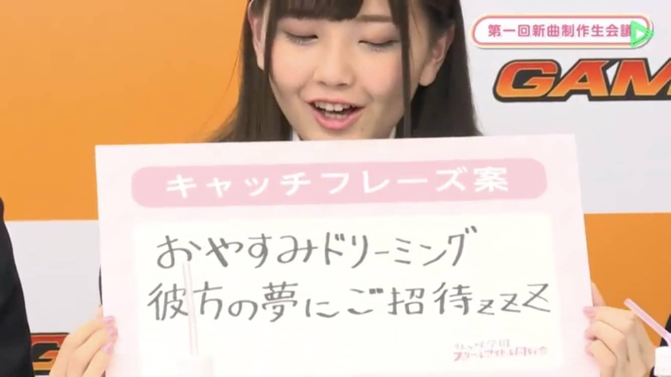 虹ヶ咲学園スクールアイドル同好会の1stソロ楽曲テーマ&キャッチフレーズ一覧まとめ