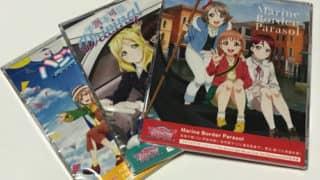 セブンネット限定CD付き「ラブライブ!サンシャイン!! The School Idol Movie Over The Rainbow」前売り券は、前売り券本体も限定感。