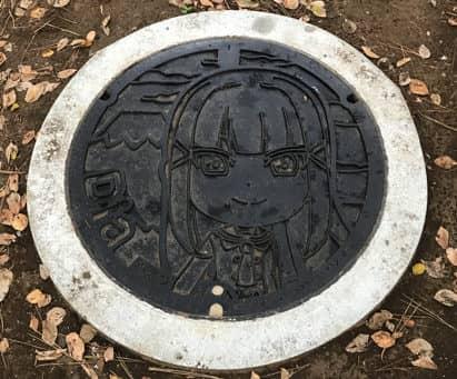 黒澤ダイヤマンホール(黒)