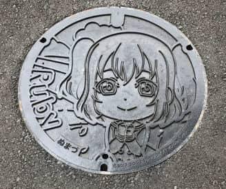 黒澤ルビィマンホール(黒)