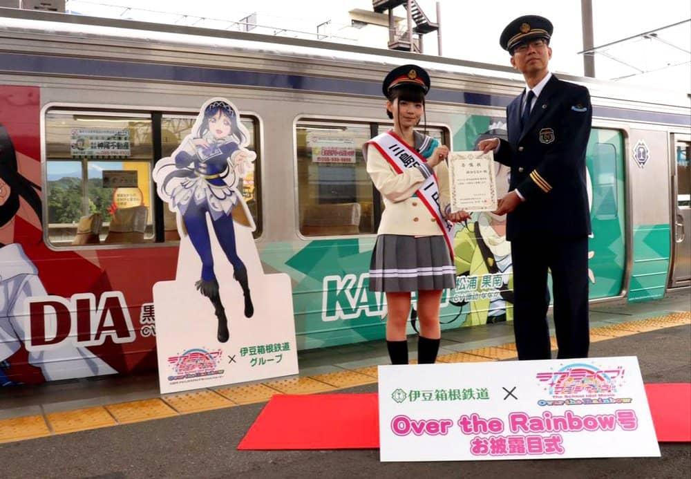 すわわ三島駅で一日駅長に就任!静岡テレビで就任式の様子が放送されたようです。
