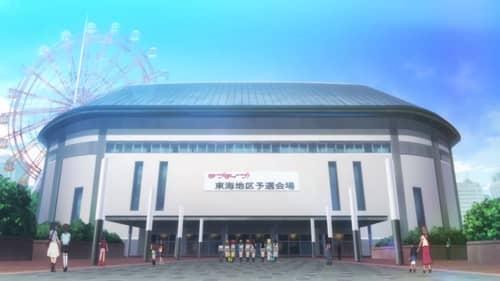 日本ガイシホール