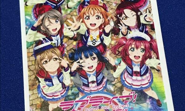 意外に知らない人が多いのかな?第2弾特典なし前売り券の絵柄について【ラブライブ!サンシャイン!!The School Idol Movie Over the Rainbow 】