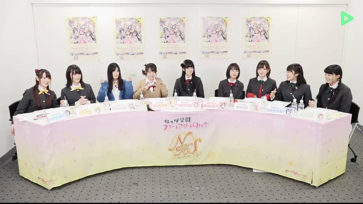 虹ヶ咲学園スクールアイドル同好会(声優)のツイッターアカウントについて