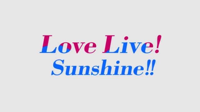 劇場版の聖地巡礼まとめ(沼津駅周辺/内浦地区/沼津港/イタリア「ヴェネチア/フィレンツェ/ローマ」/函館)「ラブライブ!サンシャイン!!The School Idol Movie Over the Rainbow」
