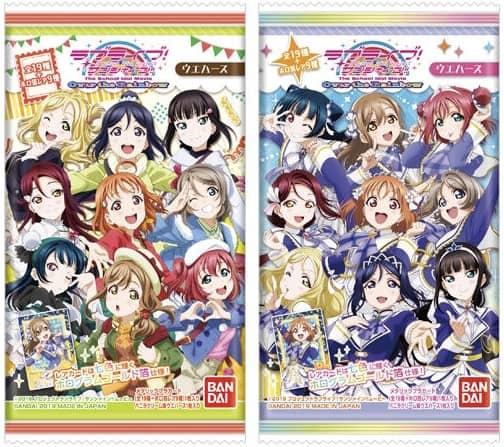 劇場版第1弾ウエハースはキービュジュアル絵柄2種類!「ラブライブ!サンシャイン!!The School Idol Movie Over the Rainbow」