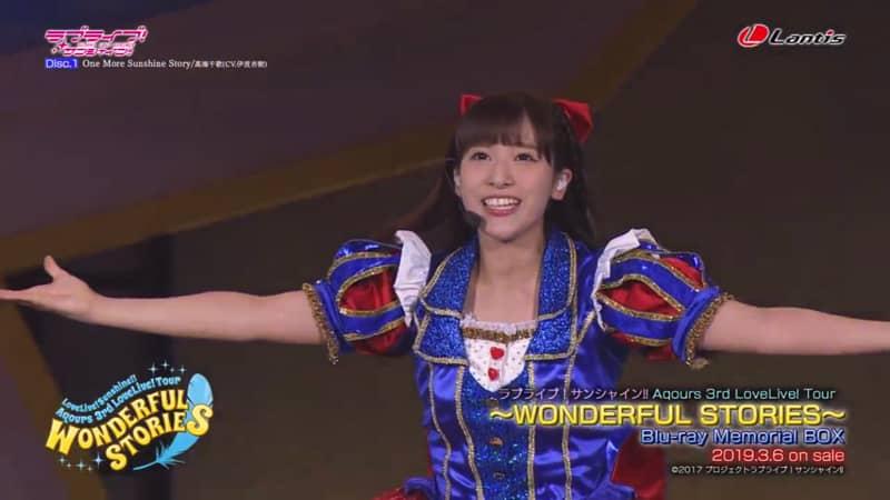 【One More Sunshine Story(高海千歌)】