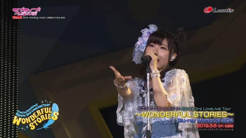【New winding road(小原鞠莉)】