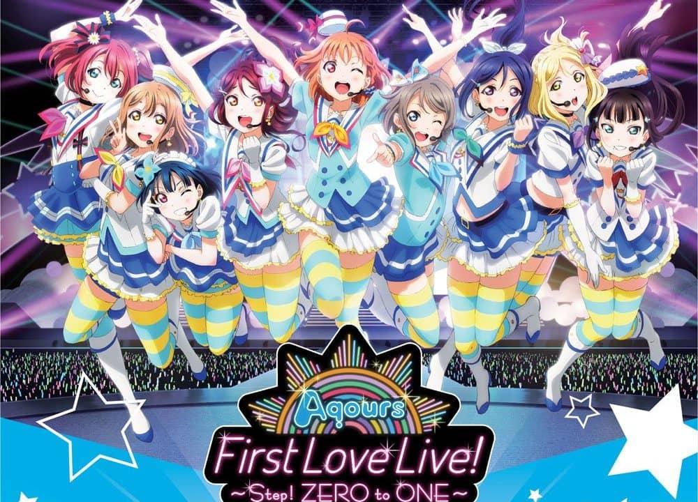 Aqours1stライブセットリスト(1日目&2日目)「ラブライブ!サンシャイン!! Aqours First LoveLive!~Step! ZERO to ONE~」