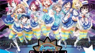 Aqours1stライブセットリスト(1日目&2日目)「ラブライブ!サンシャイン!! Aqours First LoveLive!~Step! ZERO to ONE~」