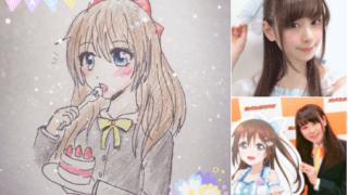 【#桜坂しずく生誕祭2019】かおりん、ラブライブ公式の皆さん、ラブライバーのお祝いメッセージ、写真、イラストまとめ「虹ヶ咲学園スクールアイドル同好会」