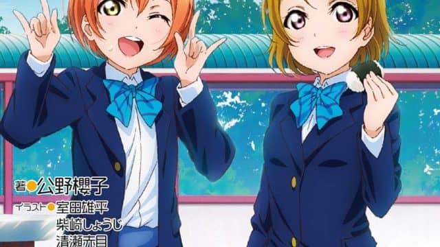 4年前に発売が延期されてた「ラブライブ! School idol diary ~春色バレンタイン☆~」がやっと発売!