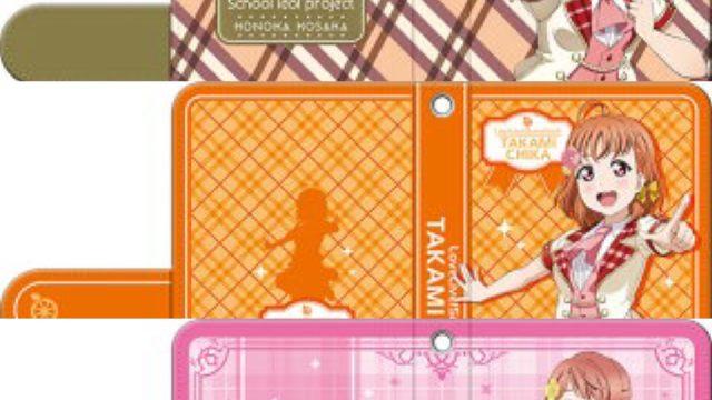 スクスタ新衣装絵柄のスマートフォンケース&タペストリー各27種!発売決定!(虹ヶ咲学園スクールアイドル同好会・Aqours・μ's)
