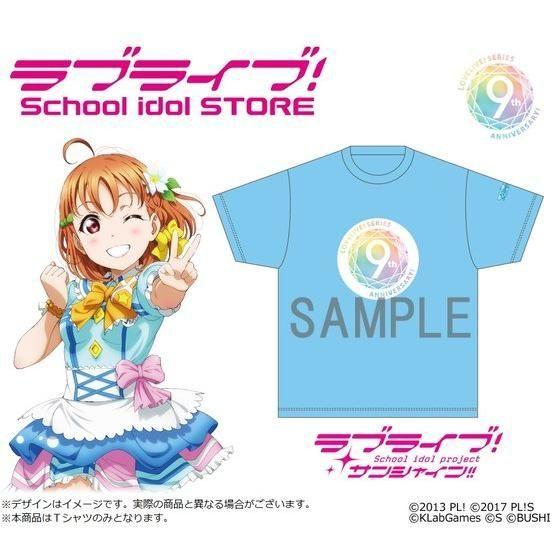 ラブライブ!シリーズ 9th Anniversary フルカラーTシャツ Aqours Ver.