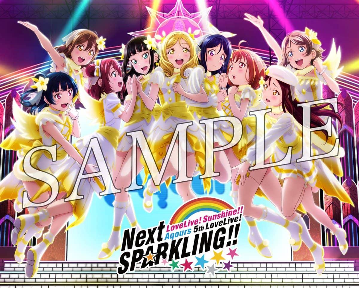 ジャケット:ラブライブ!サンシャイン!! Aqours 5th LoveLive! ~Next SPARKLING!!~ Blu-ray Memorial BOX【完全生産限定】