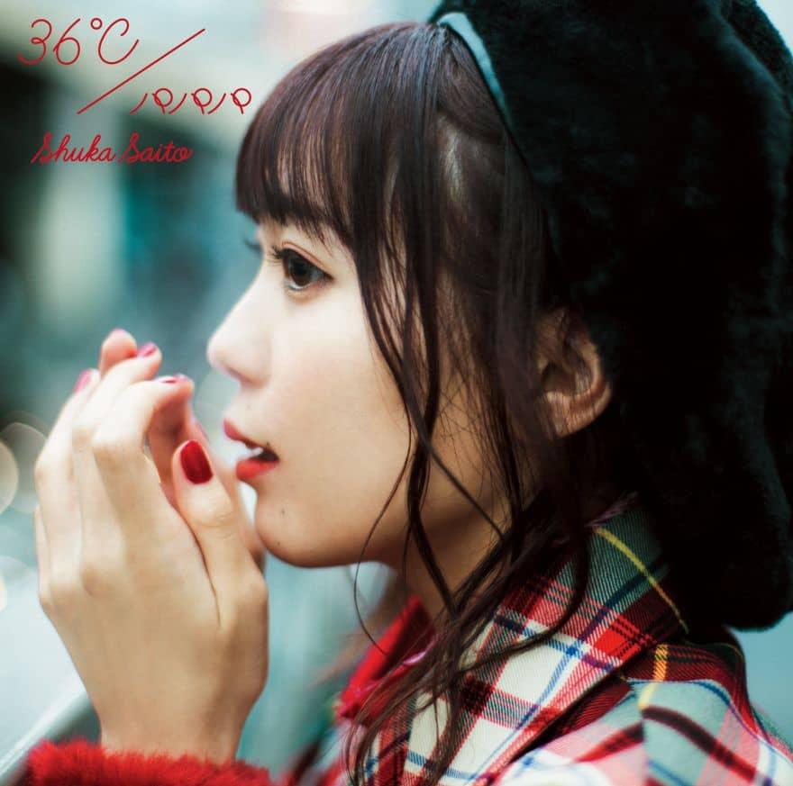 斉藤朱夏「俺を好きなのはお前だけかよ」1stシングル「36℃/パパパ」まとめ:ジャケット(通常盤)