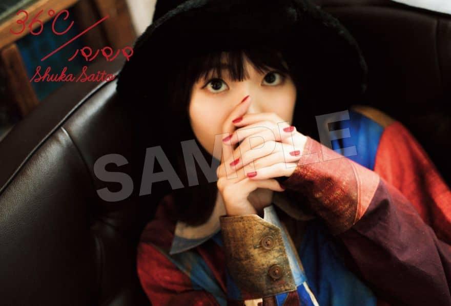 斉藤朱夏「俺を好きなのはお前だけかよ」1stシングル「36℃/パパパ」まとめ:セブンイレブンショッピング