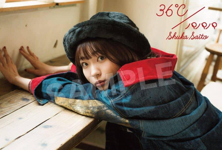斉藤朱夏「俺を好きなのはお前だけかよ」1stシングル「36℃/パパパ」まとめ:wonderGoo
