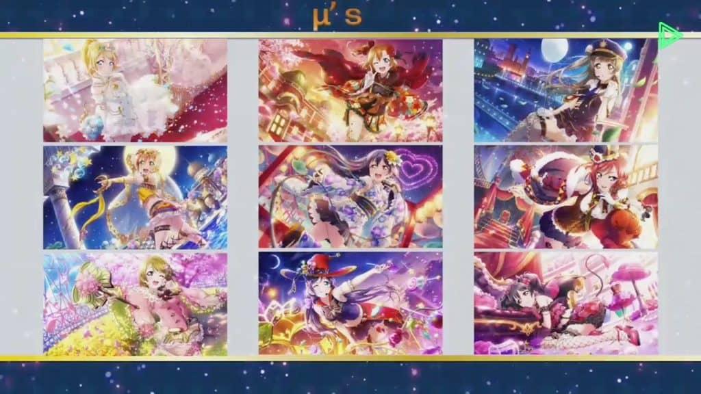 スクフェス感謝祭2019虹ヶ咲学園スクールアイドル同好会ステージ:スクスタカードμ's