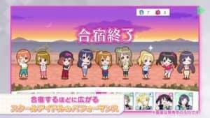 スクスタ新情報発表スペシャル放送:PV