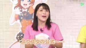 スクスタ新情報発表スペシャル放送:公式サイトだよ