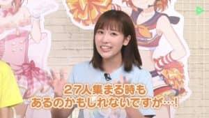 スクスタ新情報発表スペシャル放送:伊波杏樹