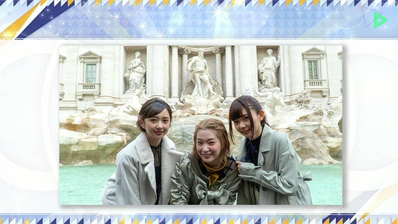 てくてくAqours PREMIUM:AZALEA→海外旅行(イタリア)