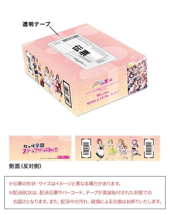 楽天ブックス限定配送BOX